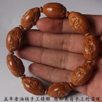 文玩橄榄核手串 男士纯手工橄榄胡原料橄榄核雕刻八大财神手串链