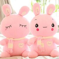 可爱毛绒玩具兔子流氓兔布娃娃玩偶公仔抱枕女孩睡觉儿童生日礼物