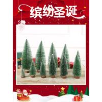 圣诞节用品松针迷你小圣诞树套餐家用桌面摆件场景布置圣诞装饰品