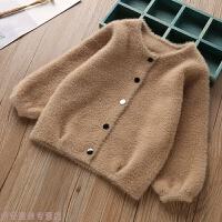 冬季女童绒毛衣2018儿童新款洋气针织衫开衫秋宝宝水毛毛衣外套秋冬新款