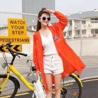 夏季防晒衣女中长大码宽松沙滩防�鸱�紫外线皮肤衣薄外套