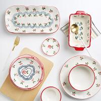 创意桃系列陶瓷碗盘餐具米饭碗汤碗家用沙拉西餐盘菜盘烤盘