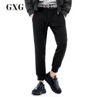 GXG休闲裤男装 秋季男士青年潮流修身时尚都市流行黑色休闲裤男
