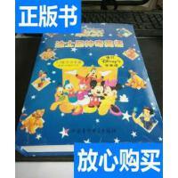 [二手旧书9成新]迪士尼神奇英语 13张学习光盘 配套2本辅导手册 /