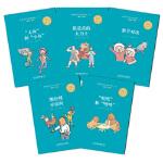 《故事堆里长出数学啦》(一) 钱守旺,钟建林,曾佳 北京理工大学出版社 9787568251051