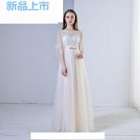 敬酒服新娘春季2018韩版结婚新款晚礼服女长款宴会优雅公主主持人