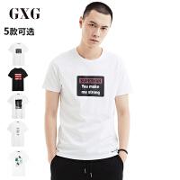 GXGT恤短袖男装 夏季男士青年时尚潮流休闲白色修身印花短袖T恤潮