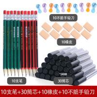 天卓 2B自动铅笔2.0mm小学生粗芯儿童自动笔写不断2B2.0活动铅笔无毒粗头粗笔芯自动笔HB铅笔2比仿木铅笔