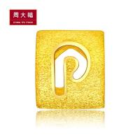 周大福 珠宝P字母转运珠黄金吊坠(工费:48计价)F189559