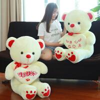 心熊毛绒玩具布娃娃抱抱熊公仔玩偶送女友情人节礼物女生