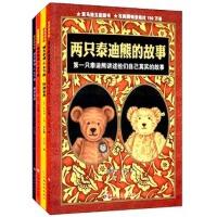 【正版全新直发】泰迪熊传奇(4本) 凯瑟琳・巴赫,陈洁 9787560340593 哈尔滨工业大学出版社