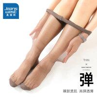 [618提前购专享价:19.9元]2双装真维斯女装薄款丝袜2020夏装新款 女装高弹连体裤袜美腿袜子