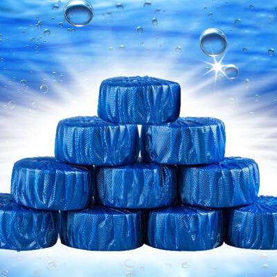 洁厕宝蓝泡泡洁厕灵厕所除臭味球洁厕块马桶固体强效去味清洁剂 强效去味洁厕宝 多买多实惠