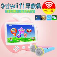 触屏9寸视频故事机可连WiFi儿童早教机 卡拉OK娃娃学习机玩具