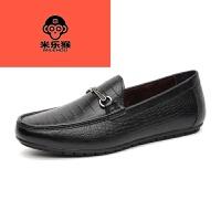 米乐猴 潮牌2017新款标准尺码男士秋冬休闲皮鞋鳄鱼纹商务休