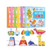 儿童剪纸书diy手工制作材料幼儿园宝宝男女3-6岁折纸创意玩具
