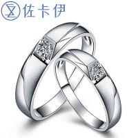 佐卡伊白18K金钻戒钻石对戒指情侣对戒求婚戒指珠宝首饰