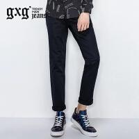 gxg.jeans男装潮流藏青色个性商务休闲长裤54502285