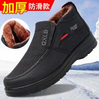 老北京布鞋男棉鞋冬季中老年人老人防滑软底爷爷加绒保暖爸爸加厚