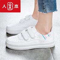 人本2017夏季透气小白鞋女 系带松糕底白色运动板鞋女 魔术贴女鞋