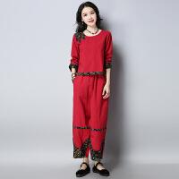 棉麻两件套女秋装新款民族风女装长袖圆领t恤+长款裤子两件套