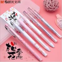 晨光新款优品樱花系列中性笔水笔学生用考试专用笔0.5mm全针管按动笔直液式中性笔