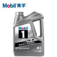 银美孚1号 全合成机油 5W-40 4加1L SN 小保养套餐送机滤加工时