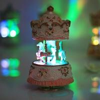 旋转木马音乐盒八音盒旋转灯儿童闺蜜生日礼物创意天空之城送女