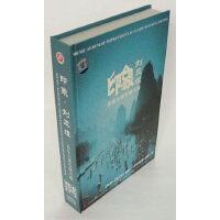 印象刘三姐 山水精装版 2CD 1DVD花絮 2VCD电影 精美画册
