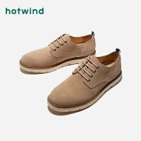 【限时特惠 1件4折】热风男士系带休闲鞋H41M9105