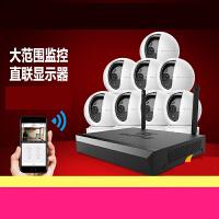【支持礼品卡】家用无线监控设备套装 4 8路商用wifi高清夜视监控器m6a