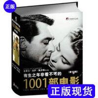 【二手旧书9成新】有生之年非看不可的1001部电影(第10版) /史蒂文・杰伊・施奈德