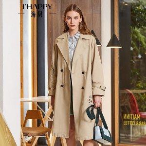 海贝2018春装新款女卡其色复古刺绣双排扣收腰系带中长款风衣外套
