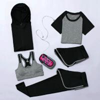 瑜伽服健身服运动套装女四五件套秋冬季新款运动内衣速干显瘦跑步服