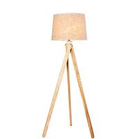 落地灯led客厅卧室创意立式灯简约现代北欧台灯