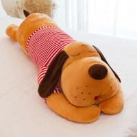 趴趴毛绒玩具狗狗可爱枕头公仔睡觉长条抱枕女孩布娃娃男玩偶床上