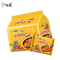 白象食品网红方便面大辣椒小龙虾火鸡面5包装