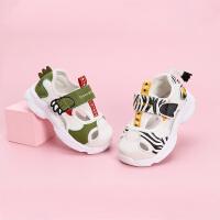 戴维贝拉童鞋儿童凉鞋2021夏季新款男童洋气机能鞋小童宝宝学步鞋
