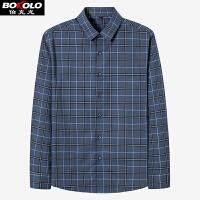 伯克龙 短袖POLO衫条纹款男士丝光棉质2018年夏季新款商务休闲翻领t恤衫 A88208