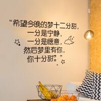 墙贴纸少女心房间卧室布置宿舍墙面出租屋改造装饰品