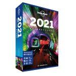 LP日历Lonely Planet孤独星球 TRAVELHOLIC旅行迷日历2021