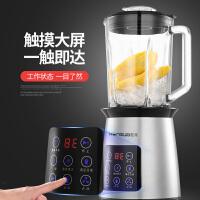榨汁破壁机果汁搅拌机家用全自动多能功豆浆