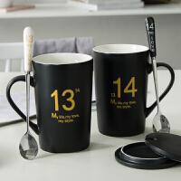 创意情侣杯子陶瓷水杯带盖勺个性马克杯