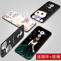 【买2送1】华为mate8手机壳 mate8手机套硅胶防摔卡通软壳NXT-DL00保护套女
