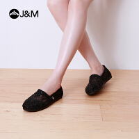 jm快乐玛丽夏季平底网状镂空休闲鞋一脚蹬懒人布鞋帆布鞋女61833W