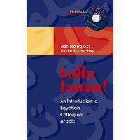 【预订】Kullu Tamam!: An Introduction to Egyptian Colloquial