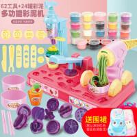 DIY橡皮泥儿童冰淇淋模具工具套装彩泥机超轻粘土过家家玩具女孩