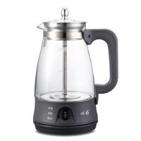 煮茶器黑茶全自动玻璃蒸汽煮茶壶烧水壶花茶蒸茶壶