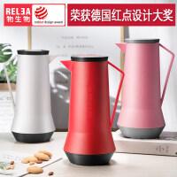 物生物保温水壶保温瓶热水壶大容量家用 热水瓶暖瓶温水壶保温壶