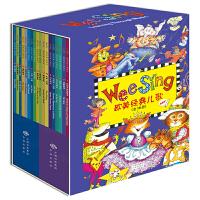 欧美经典儿歌 Wee Sing 点读版 礼盒装(全18册)